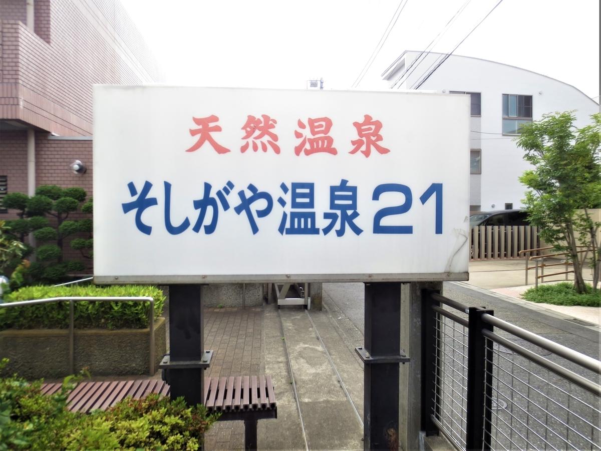 f:id:kenichirouk:20210705090403j:plain