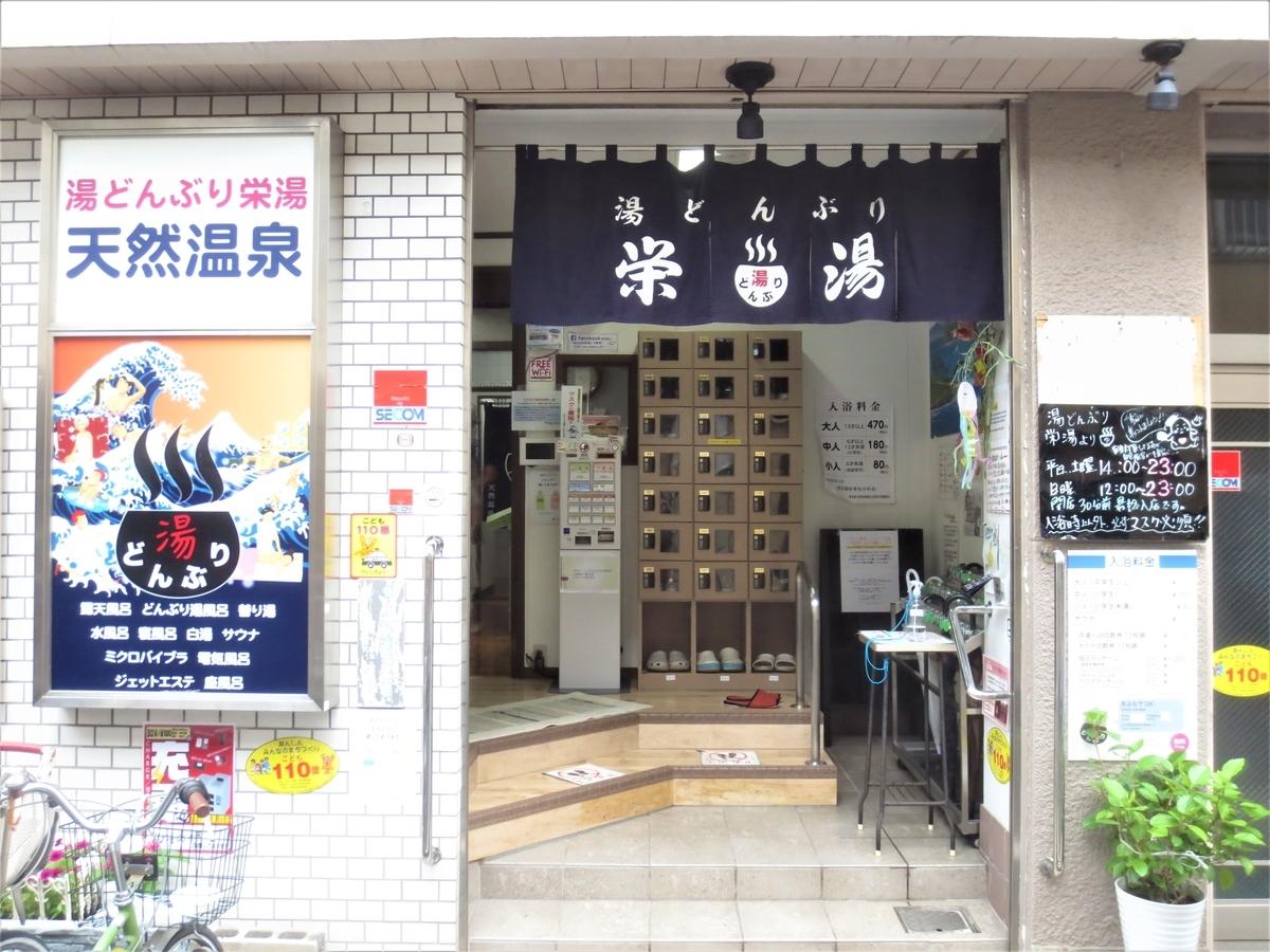 f:id:kenichirouk:20210705111655j:plain
