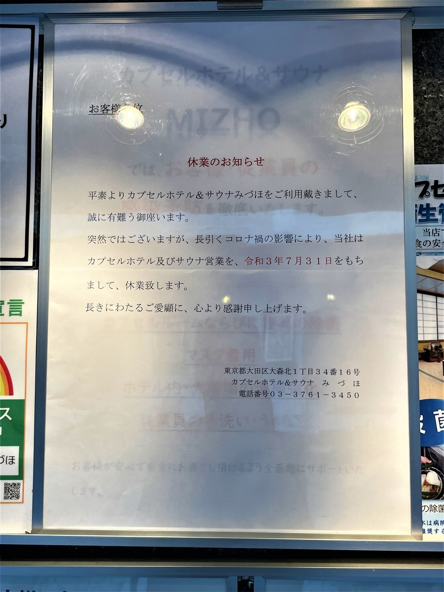 f:id:kenichirouk:20210706081008j:plain