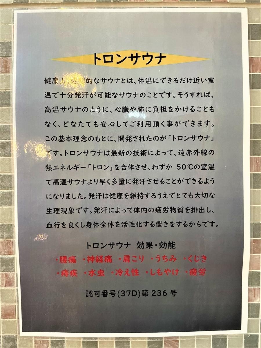 f:id:kenichirouk:20210706205643j:plain