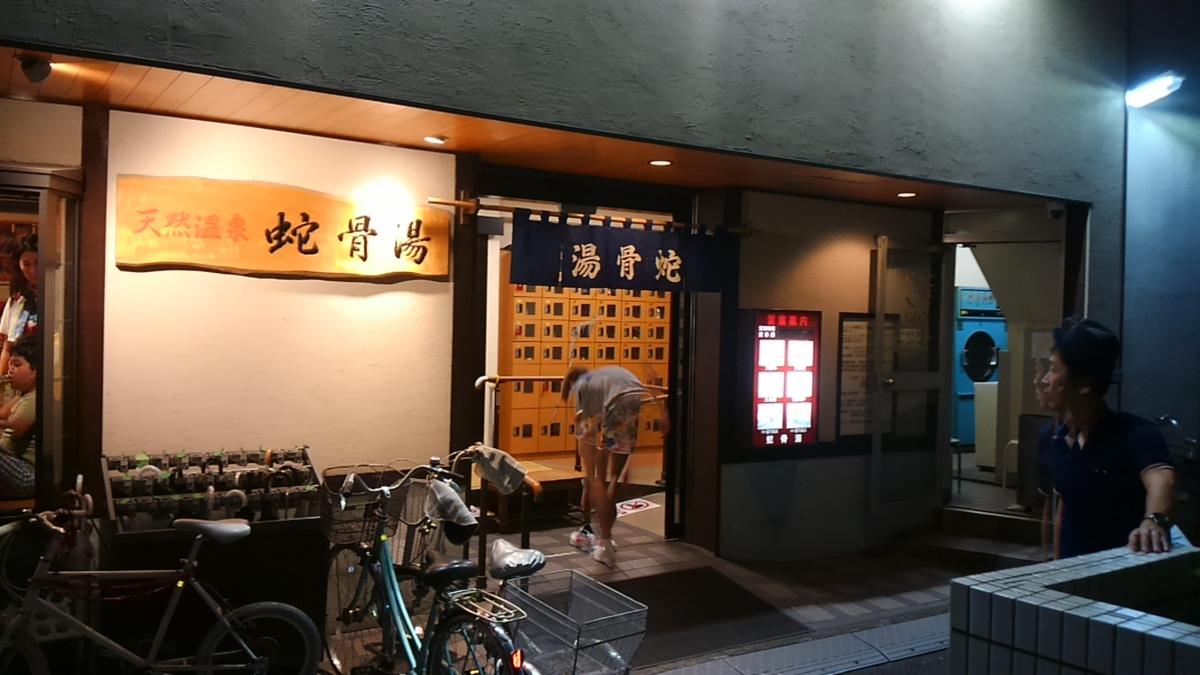 f:id:kenichirouk:20210708181204p:plain