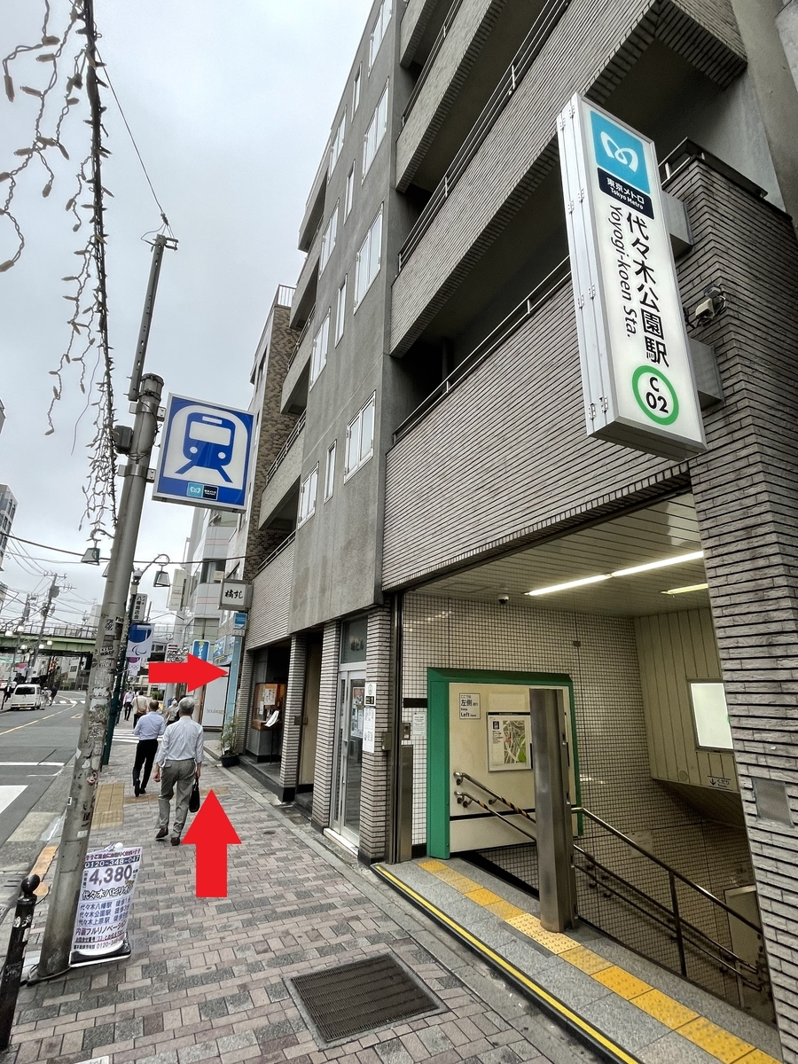 f:id:kenichirouk:20210709213730j:plain