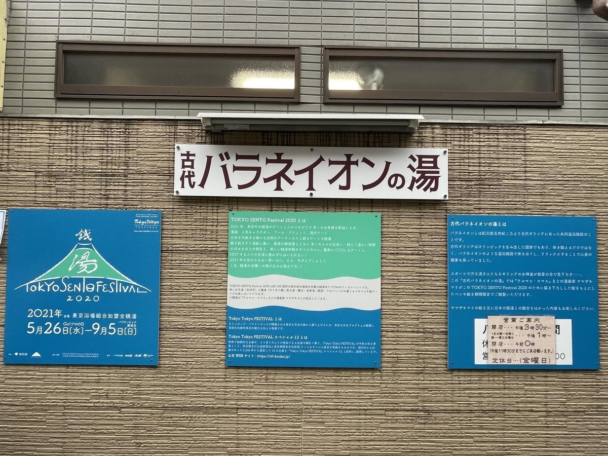 f:id:kenichirouk:20210709215343j:plain