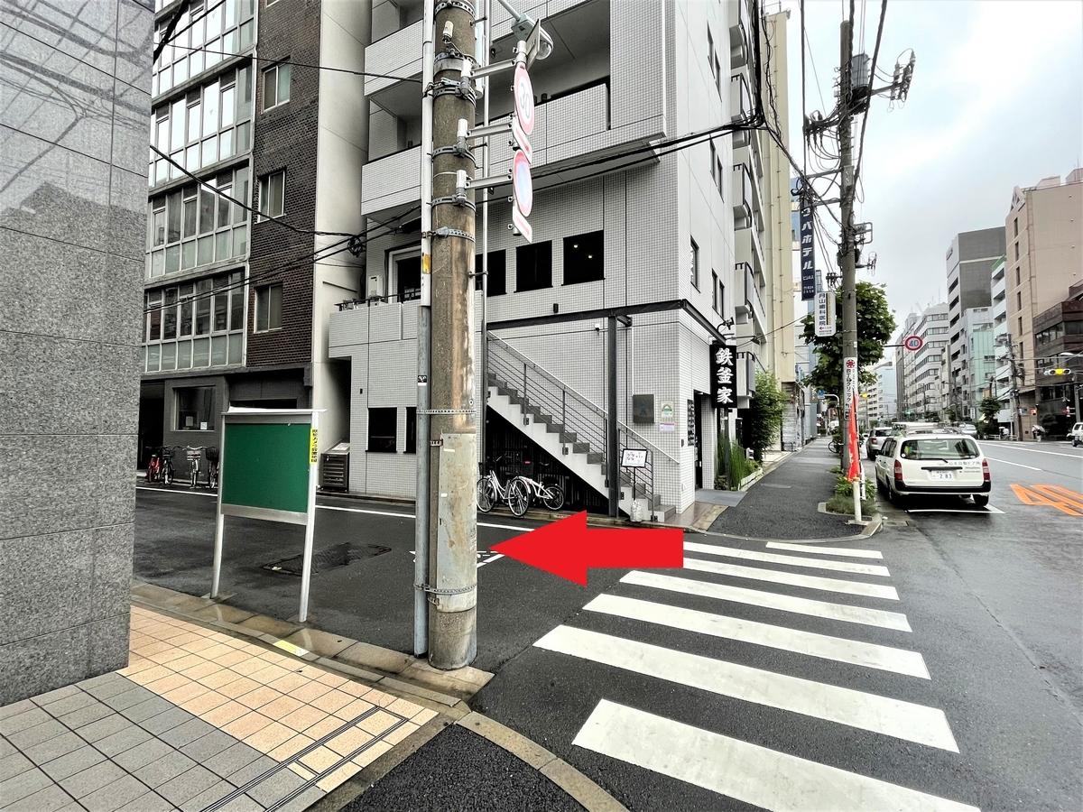 f:id:kenichirouk:20210710094949j:plain