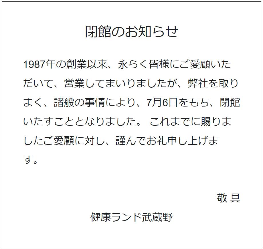 f:id:kenichirouk:20210711105802p:plain
