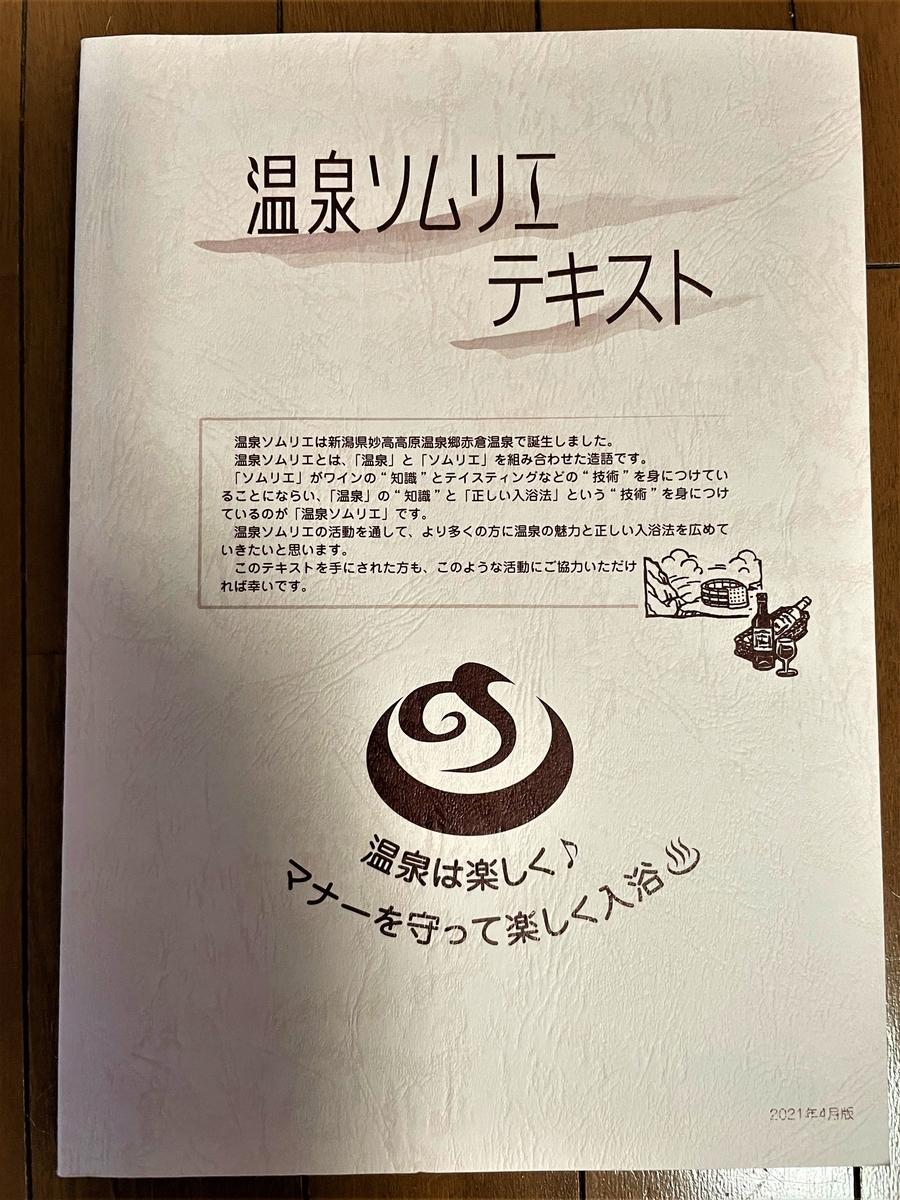 f:id:kenichirouk:20210714065127j:plain