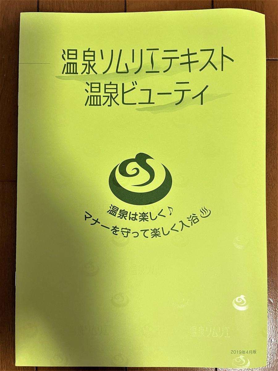 f:id:kenichirouk:20210714065516j:plain