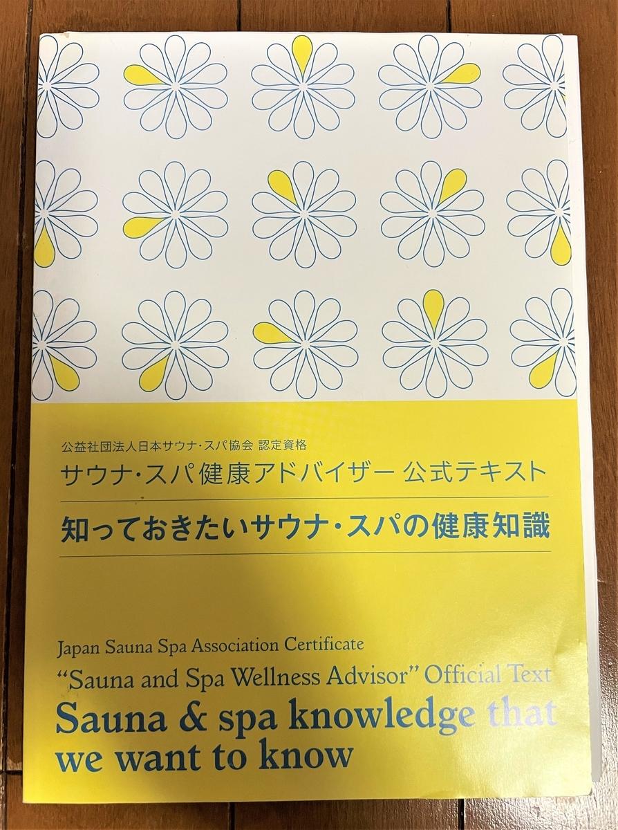 f:id:kenichirouk:20210714070316j:plain