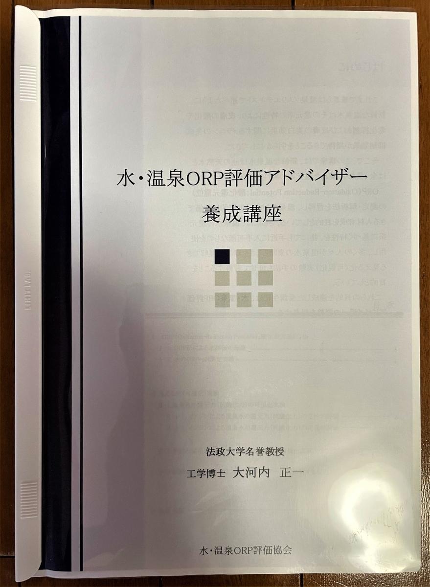f:id:kenichirouk:20210714070856j:plain