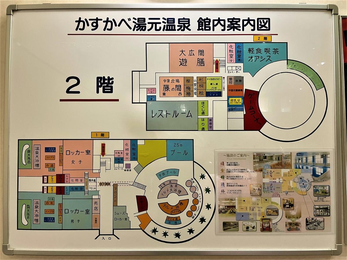 f:id:kenichirouk:20210715081052j:plain