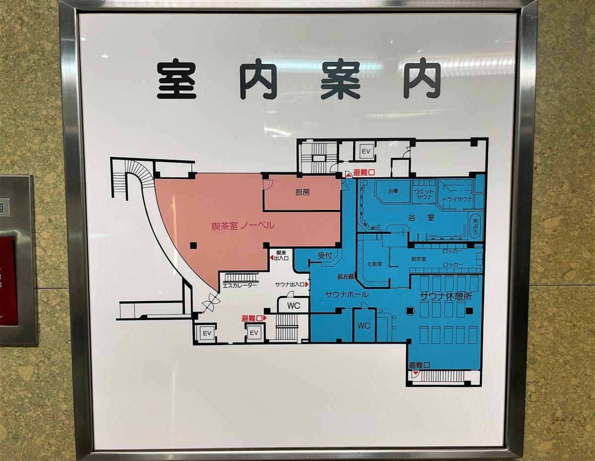 f:id:kenichirouk:20210719084334j:plain