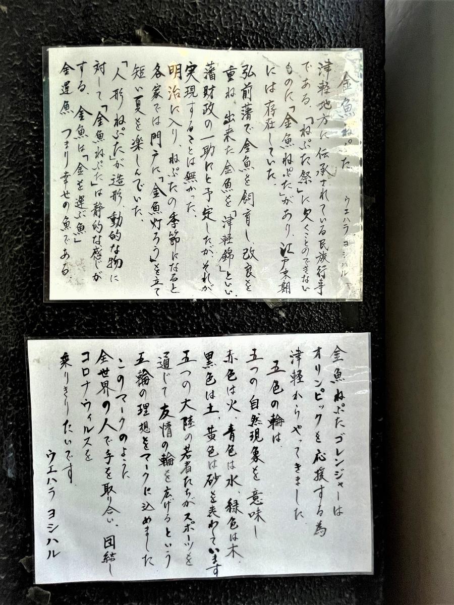 f:id:kenichirouk:20210802111419j:plain