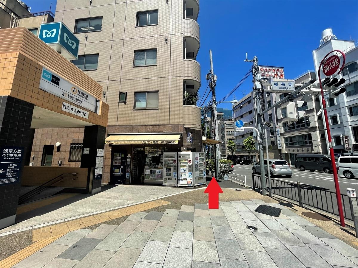 f:id:kenichirouk:20210807073408j:plain