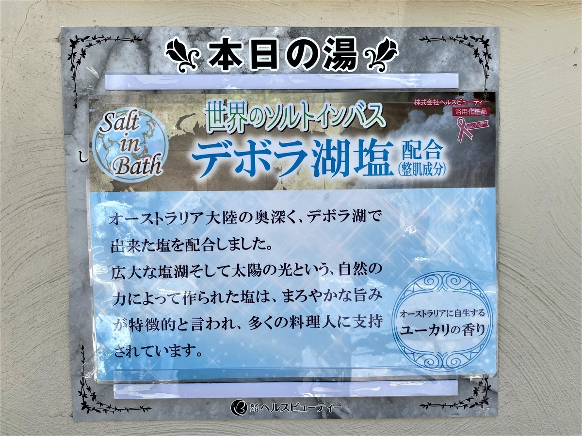 f:id:kenichirouk:20210807075329j:plain