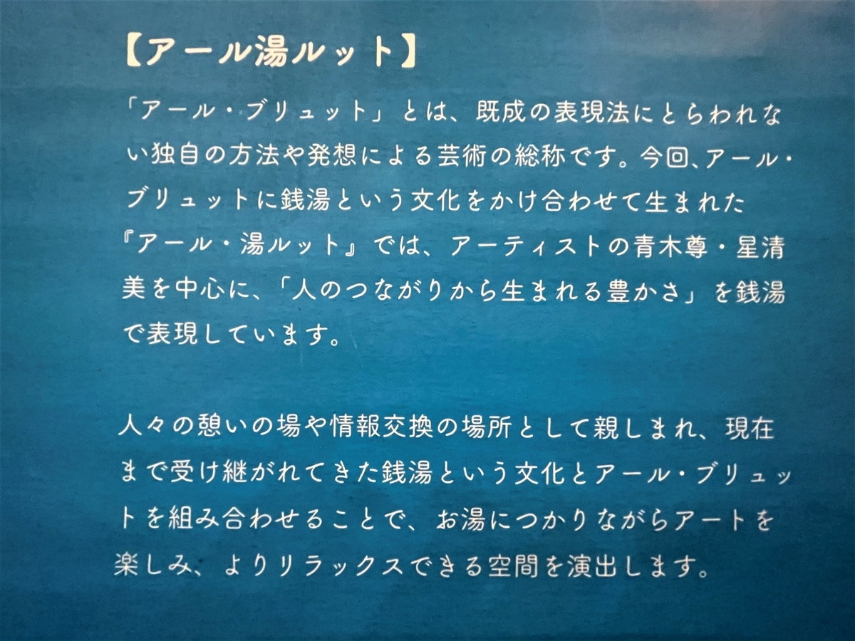 f:id:kenichirouk:20210818065149j:plain