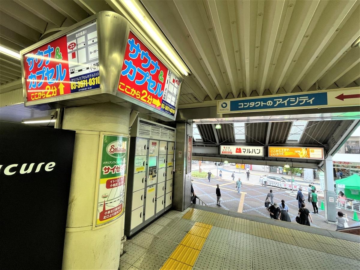f:id:kenichirouk:20210818082111j:plain