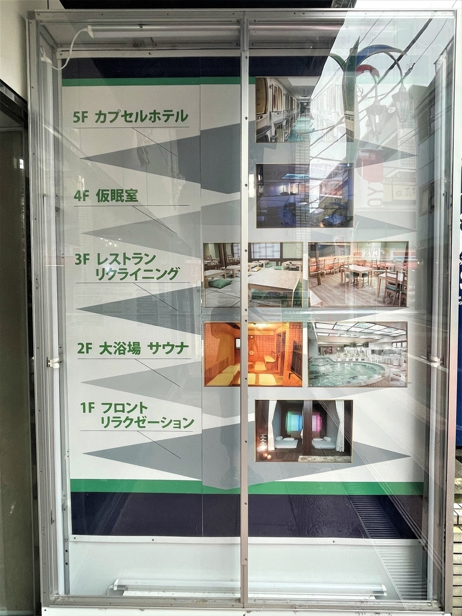 f:id:kenichirouk:20210818083839j:plain