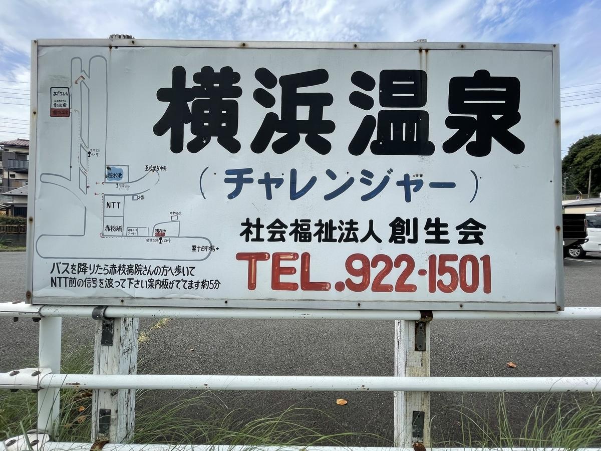 f:id:kenichirouk:20210826080225j:plain