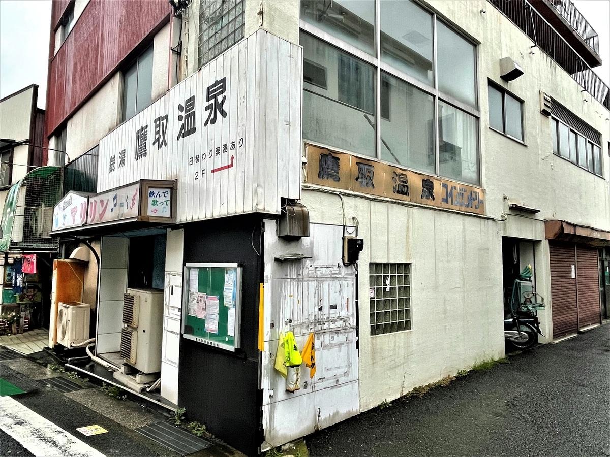 f:id:kenichirouk:20210903063328j:plain