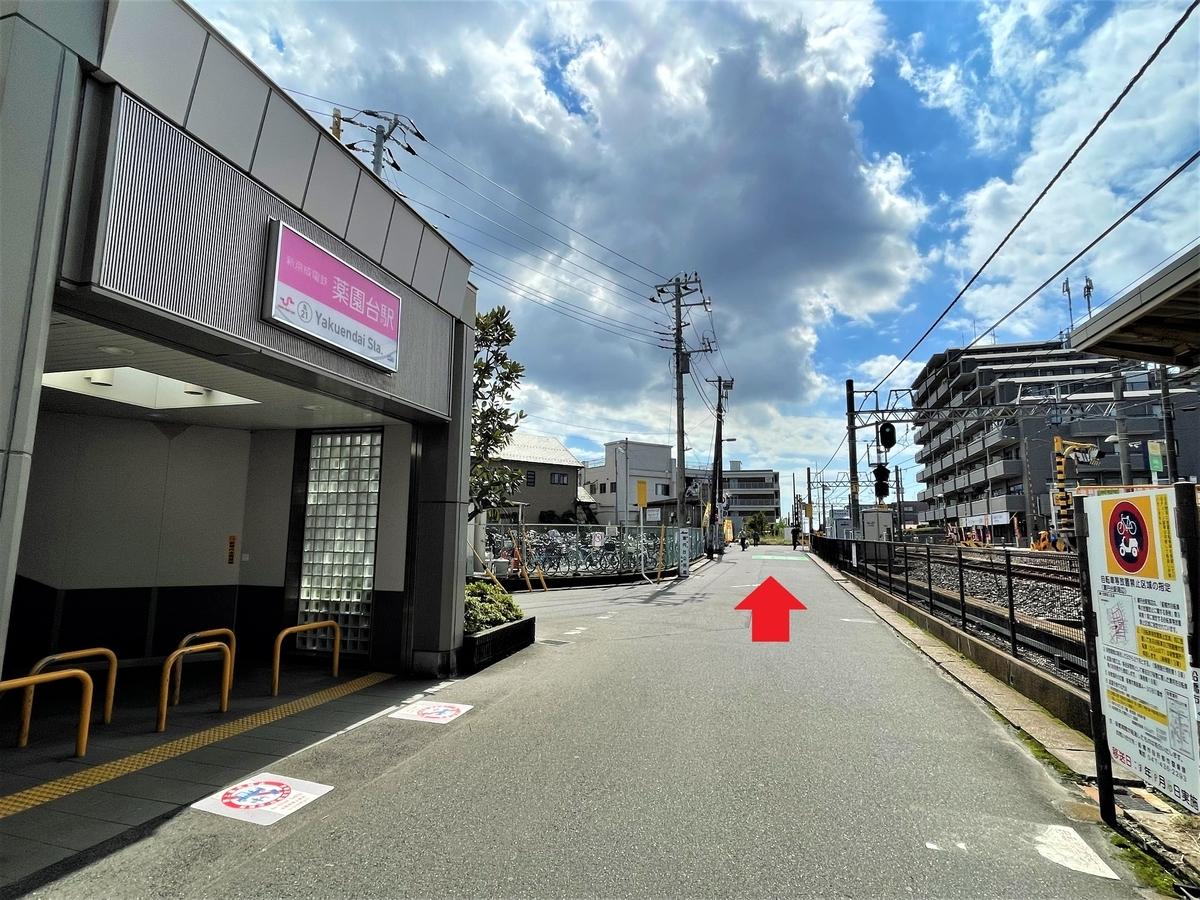 f:id:kenichirouk:20210911134307j:plain