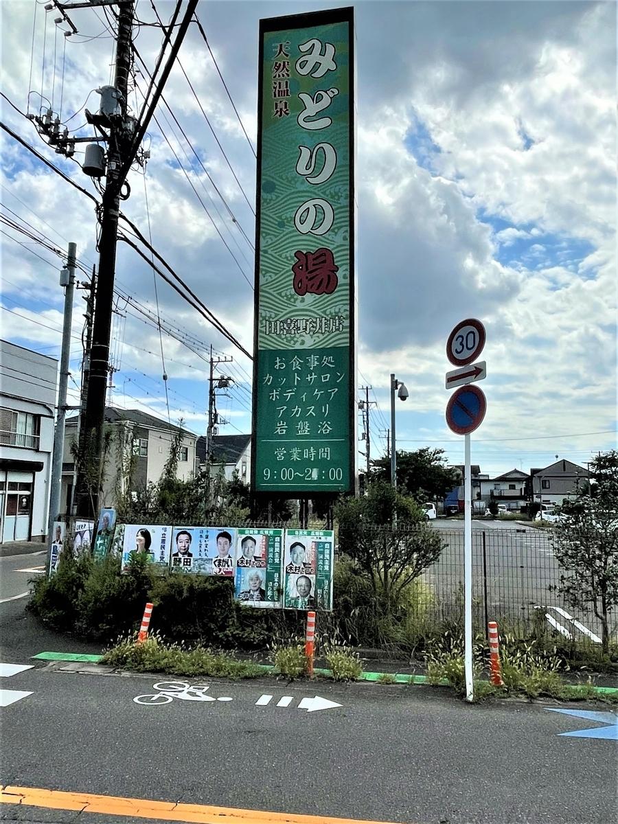 f:id:kenichirouk:20210911140409j:plain