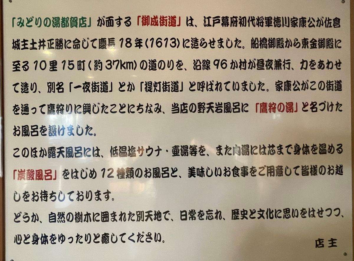 f:id:kenichirouk:20210911164042j:plain