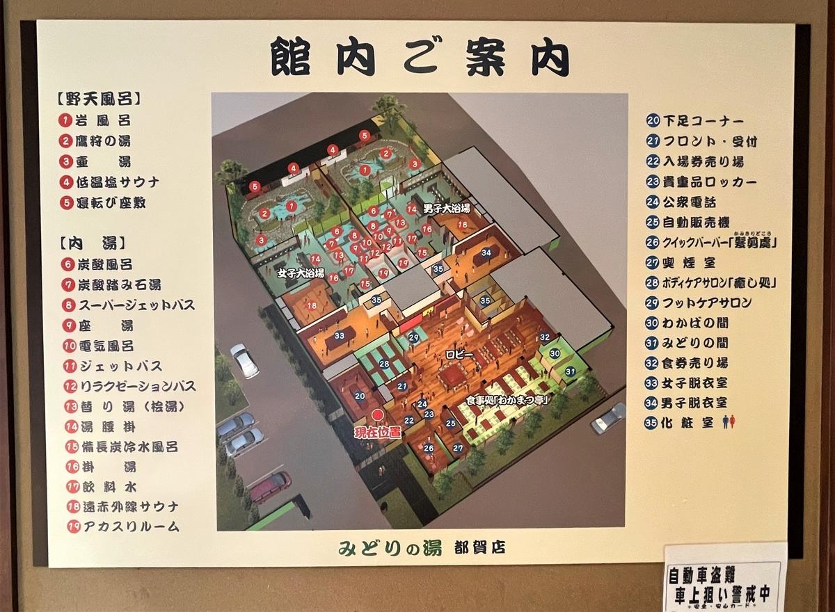 f:id:kenichirouk:20210911165050j:plain