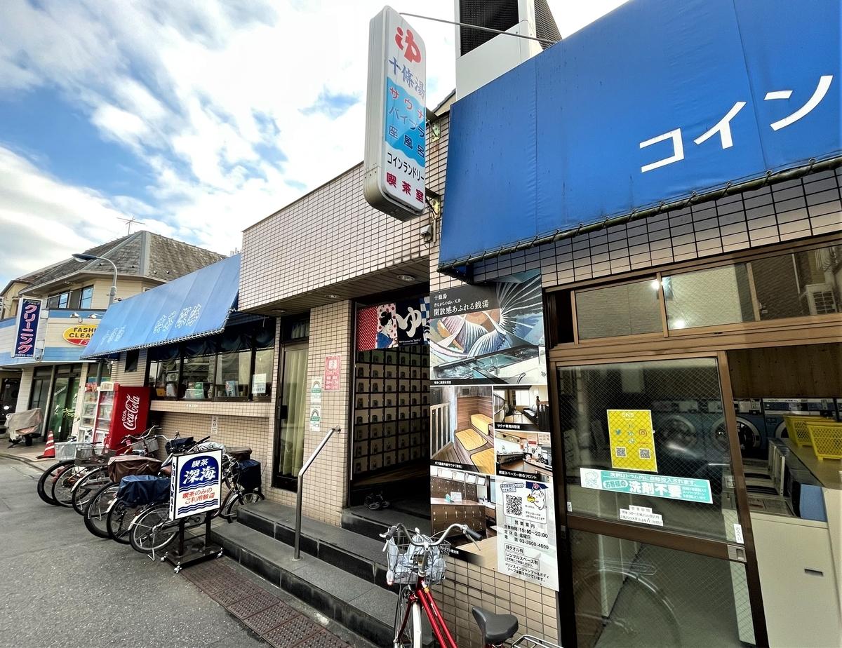f:id:kenichirouk:20210930102638j:plain