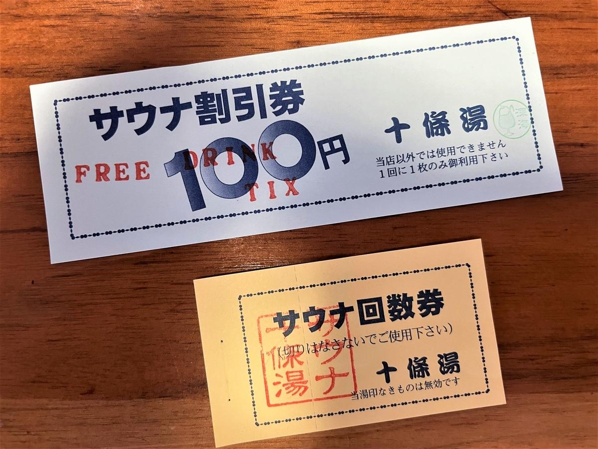 f:id:kenichirouk:20210930102805j:plain
