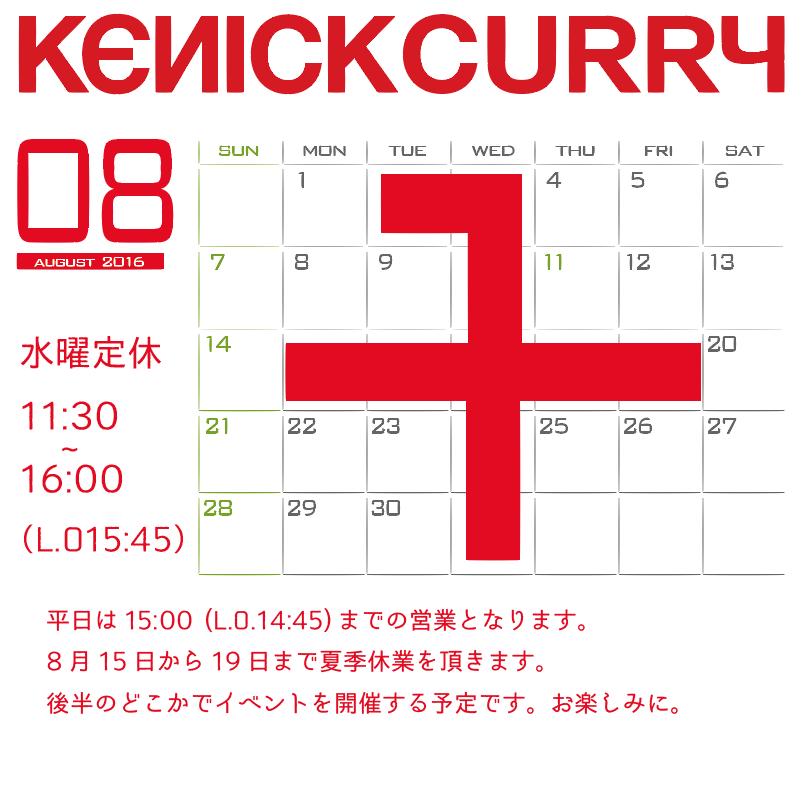 f:id:kenick:20160803145919p:plain