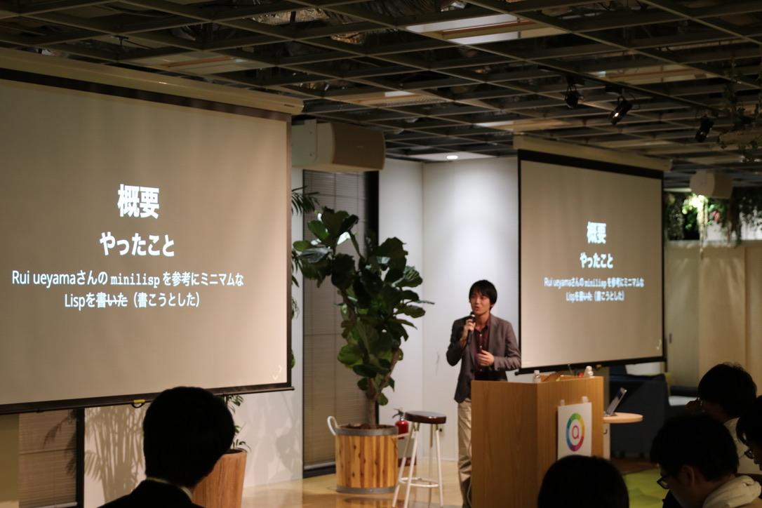 f:id:kenji-hanada:20190509203148j:plain