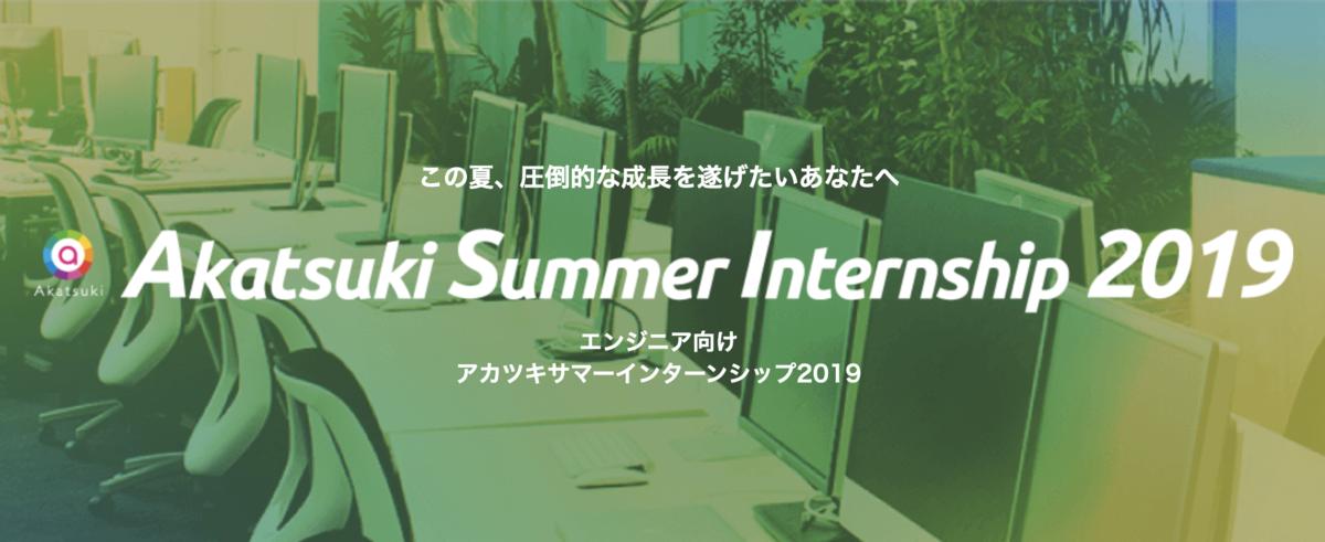 f:id:kenji-hanada:20190925180518p:plain