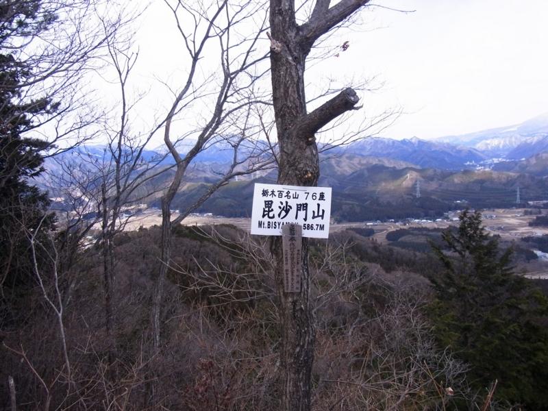 f:id:kenji-iwasaki:20120204124133j:image:w360