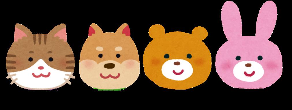 f:id:kenji-suzuki:20191006232514p:plain
