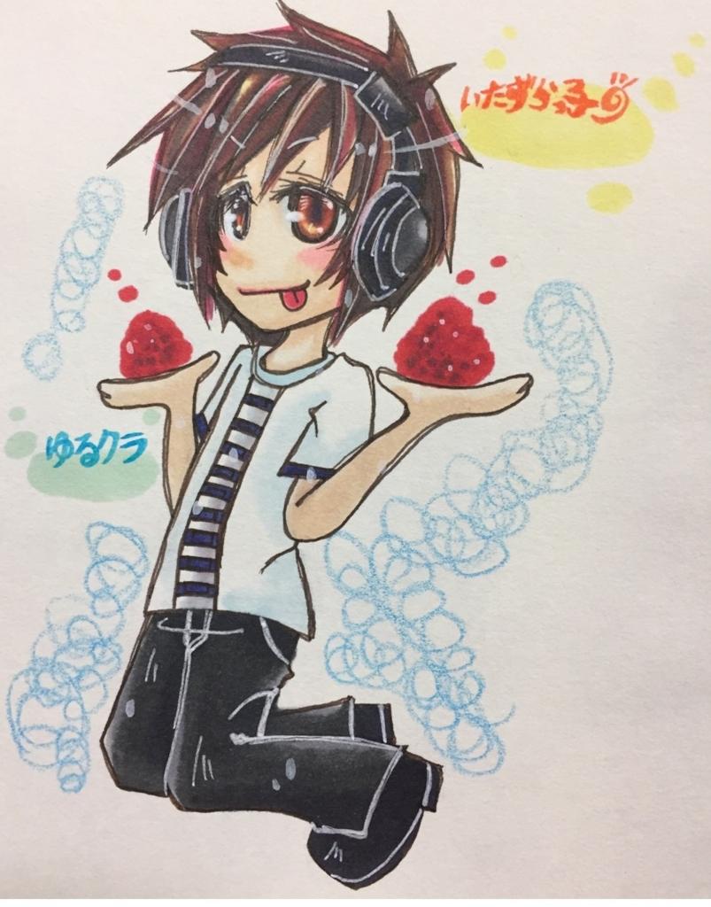 f:id:kenji2642-main:20170417013836j:plain