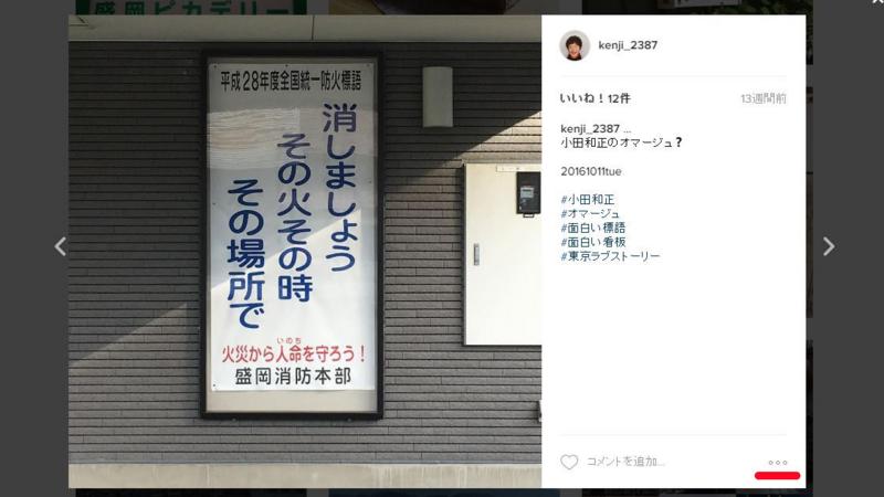 f:id:kenji_2387:20170113104412j:plain