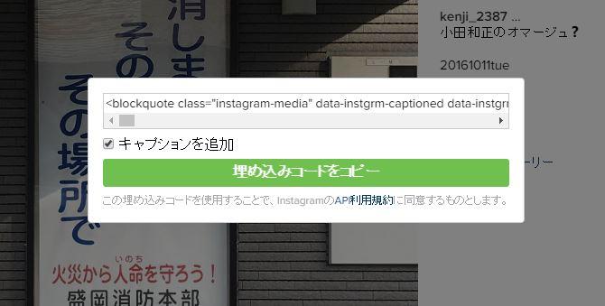 f:id:kenji_2387:20170113104413j:plain