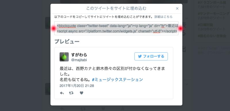 f:id:kenji_2387:20170122101818p:plain