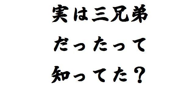 f:id:kenji_2387:20170126091552j:plain