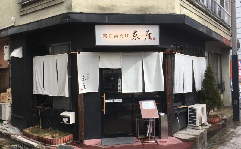 f:id:kenji_2387:20170212210853j:plain