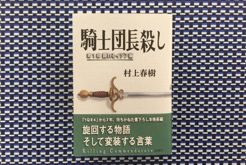 f:id:kenji_2387:20170225124129j:plain