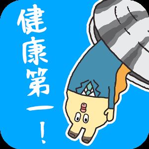 f:id:kenji_2387:20170310202728p:plain
