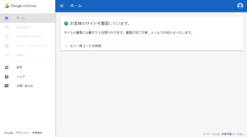 f:id:kenji_2387:20170313094932j:plain