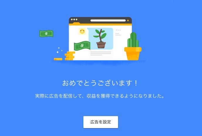 f:id:kenji_2387:20170319070345p:plain