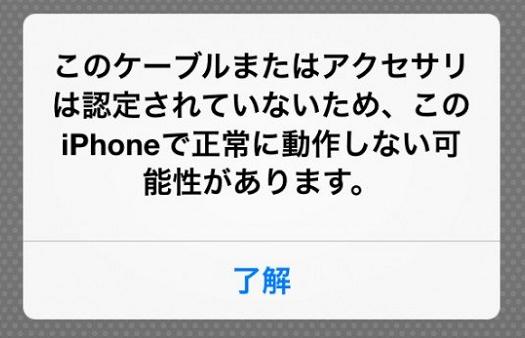 f:id:kenji_2387:20170402065021p:plain