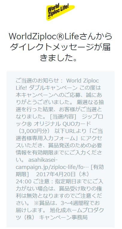 f:id:kenji_2387:20170413185551j:plain