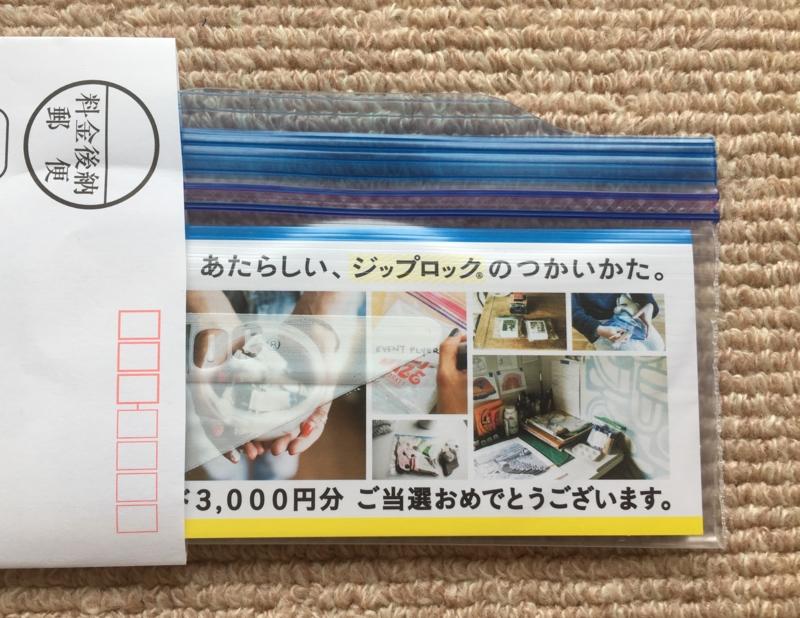 f:id:kenji_2387:20170512053259j:plain