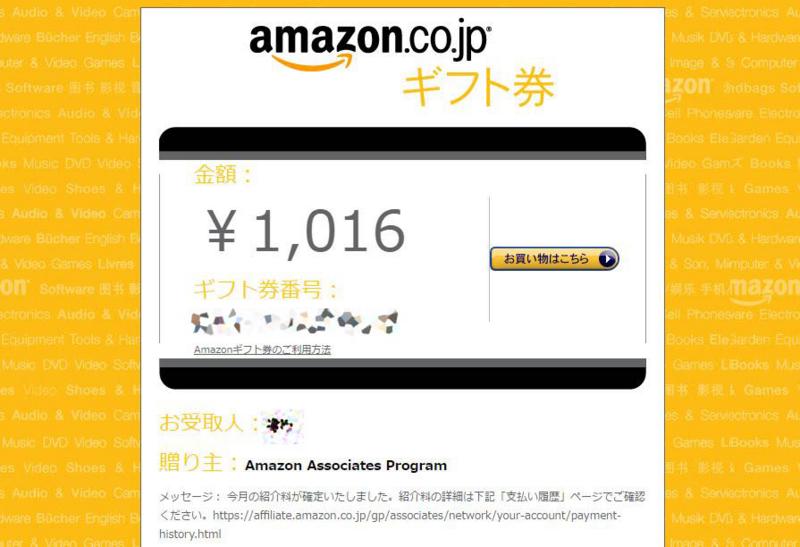 f:id:kenji_2387:20170523092609j:plain