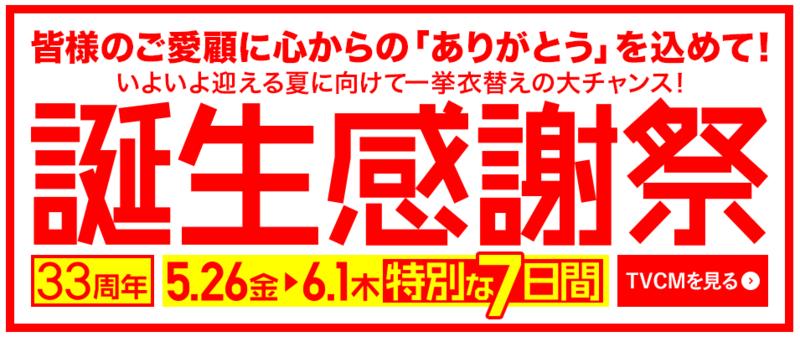 f:id:kenji_2387:20170528202946p:plain