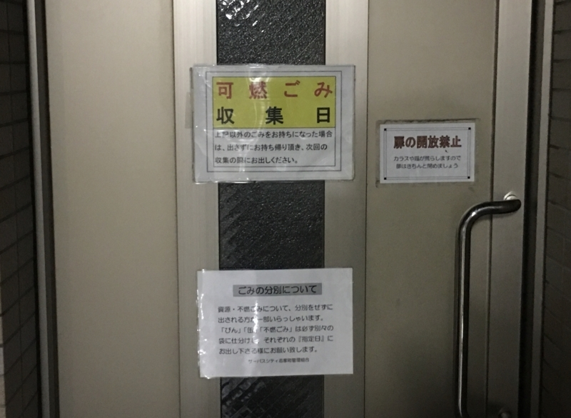 f:id:kenji_2387:20170708053007j:plain